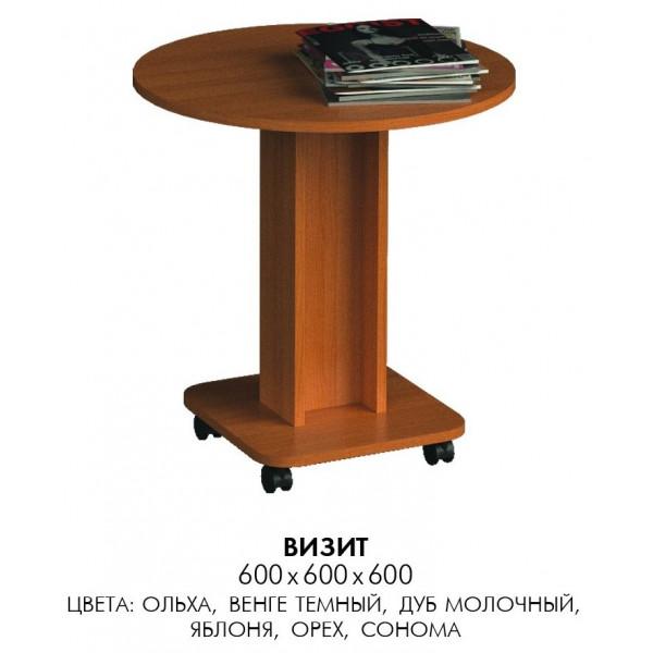 Журнальный столик Визит Венге
