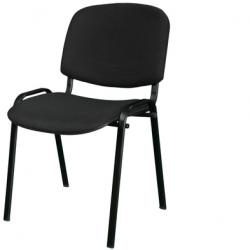 Офисные стулья - купить в интернет-магазине