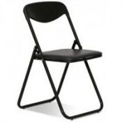 Раскладные стулья (4)